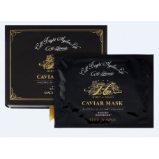 Caviar Mask 10pcs